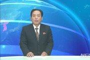 """北, 日 도쿄올림픽 욱일기 사용 비판 """"올림픽 이념 우롱"""""""