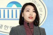 """바른미래당, 한미 정상회담 """"별다른 성과 없었다"""" 비판"""