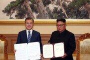 지난해 무산된 김정은 답방…11월 부산서 성사 가능성은