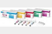 종근당, 빈혈치료제 바이오시밀러 '네스벨' 日 제조판매 승인