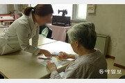 한국인 10대 사망원인에 '치매' 첫 진입…1년 만에 사망률 22.5% 증가