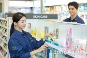 """올리브영, '로고·유니폼·매장 디자인' 다 바꾼다… """"건강한 아름다움 강화"""""""