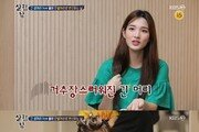 """'살림남2' 율희, 단발머리로 변신…""""긴 머리 걸리적거린다"""""""