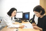국내 첫 '기억력센터' 개소… 치매-인지장애 치료의 새 장을 열다