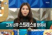 """오윤아 """"과거 45kg까지 감량…방울토마토 다섯 개로 버텼다"""""""
