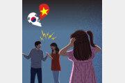 한국인이 베트남에서 '불법체류' 하는 이유