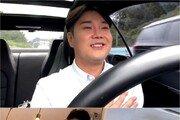 '전참시' 유재환, 장항준 감독과 박보영에 러브콜 보낸 사연