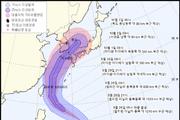 태풍 '미탁' 발생, 내달 2일 한반도 영향…예상 경로는?