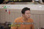 """'미우새' 탁재훈, 이상민에  """"신정환 대신 랩 해달라"""" 부탁"""