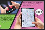 펼치면 태블릿 수준… 3개 앱 동시사용 가능