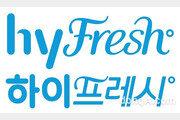 한국야쿠르트, 온라인몰 '하이프레시' 새 단장… 판매 품목·신선 제품 구독 강화