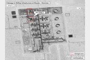 """사우디 아람코 """"9월25일 석유시설 피습 이전 생산량 회복"""""""