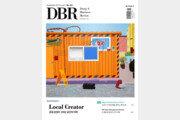 [DBR]페이스북 가상통화 '리브라' 外