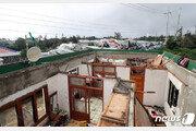 태풍 '미탁' 밤 8~9시 제주 최근접…강풍·폭우 '주의'