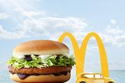 맥도날드, 5일 '맥드라이브' 이용 시 불고기 버거 증정