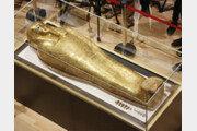 이집트로 반환된 황금관