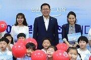 박남춘 인천시장 '소생' 캠페인 동참