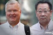 北 김명길, 베이징 도착…북미실무협상 스웨덴서 열듯