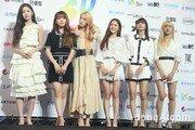 원주 DB, 6일 홈 개막전서 걸그룹 '오마이걸' 특별 공연