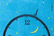 백낙천의 세월[이준식의 한시 한 수]〈26〉