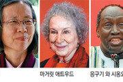 2019 노벨문학상은 2명… 한명은 여성작가 선정 유력