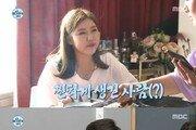 """'나혼자산다' 송가인, 이상형은 성훈? """"진하게 생긴 사람 좋아해"""""""