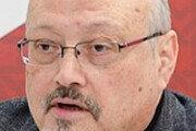 반정부 언론인 카슈끄지의 죽음 후폭풍 여전