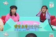 """'전참시' 신봉선 """"내 모습 내가 봐도 예쁘더라"""""""