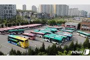 '300인 이상' 노선버스 업체 95% 52시간제 도입 안착