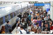 철도노조 파업예고…평시 대비 광역전철 88.1%·KTX 72.4% 운행