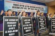 """""""열흘새 또 4명 사망""""…김용균 이후도 '위험 외주화' 여전"""