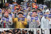 서울지하철 9호선 3일간 파업 돌입