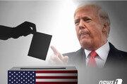 '트럼프 집토끼 이탈'…심상찮은 '탄핵 찬성' 여론
