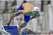 박태환, 전국체전 38번째 금메달…수영 최다 우승 타이
