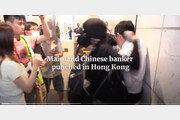 홍콩 시위 최대 피해자는 홍콩 거주 중국인들