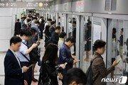 서울지하철 9호선 2·3단계 파업, 조기 종료…노사협상 타결