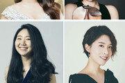 임선혜, 조진주, 박진영, 김규연의 서울 챔버뮤직 소사이어티 창단 공연