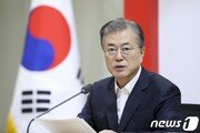 文정부 '공정-통합 미흡' 질타한 정책기획위