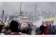 에콰도르 시위 격화… 대통령 수도 떠나 피신
