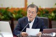 """52시간 처벌 유예카드 '고심'…중소기업 56% """"준비 안돼"""""""