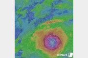 일본 도쿄 향하는 하기비스 '초강력' 유지…중심시속 198㎞