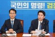 여야 '정치협상회의' 출발부터 삐걱…첫 회의 일정 두고 기싸움