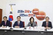 """한국당 """"文, 사법부를 '무법부'로 만들어""""…법원 항의 방문 계획"""