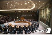 """유럽 안보리 """"北, 핵무기와 탄도미사일 프로그램 포기하라"""""""