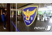 '건당 100원'…주차된 차량 전화번호 촬영한 20대 체포