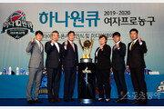 """[개막 미디어데이] WKBL 6개 구단 감독 """"봄 농구"""" 한 목소리"""