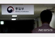 """월드컵 2차예선 '평양 남북전' 생중계 불투명…""""北 반응 없어"""""""