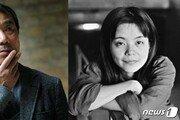 노벨문학상 기대에 부푼 일본…후보군에 男 하루키, 女 요코