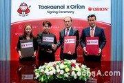 중국 공략 속도 높이는 오리온… 타오케노이 김스낵 독점 판매권 확보