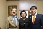 이수찬 힘찬병원 대표원장, 몽골 보건부 의료 훈장 받았다